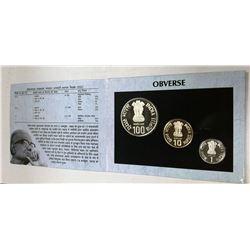 INDIA: Republic, 3-coin proof set, 2002-M