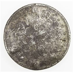 CHOPMARKED COINS: UNITED STATES: AR trade dollar, 1874-S. F