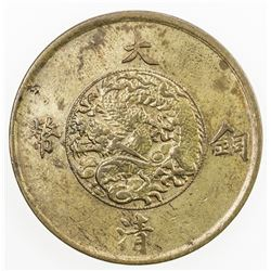 CHINA: Hsuan Tung, 1909-1911, AE 10 cash, year 3 (1911). EF