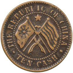 CHINA: Republic, AE 10 cash, ND (1920). VF