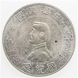 CHINA: Republic, AR dollar, ND (1927). AU