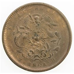 ANHWEI: Kuang Hsu, 1875-1908, AE 10 cash, ND (1902-06). VF-EF