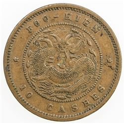 FUKIEN: Kuang Hsu, 1875-1908, AE 10 cash, ND (1901-05). VF-EF