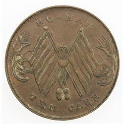 HONAN: Republic, AE 10 cash, ND (1920). VF-EF
