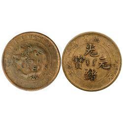 KIANGNAN: Kuang Hsu, 1875-1908, AE 10 cash, CD1902. F-VF