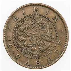 KIRIN: Kuang Hsu, 1875-1908, AE 10 cashes, ND (1903). EF