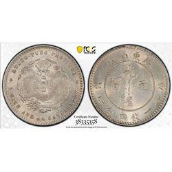 KWANGTUNG: Kuang Hsu, 1875-1908, AR 20 cents, ND (1890-1908). PCGS MS63