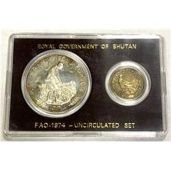BHUTAN: Jigme Singye Wangchuck, 1972-2006, 2-coin mint set, 1974