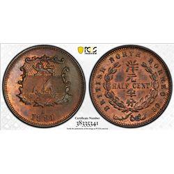 BRITISH NORTH BORNEO: AE 1/2 cent, 1891-H