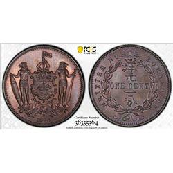 BRITISH NORTH BORNEO: AE cent, 1890-H. PCGS MS65