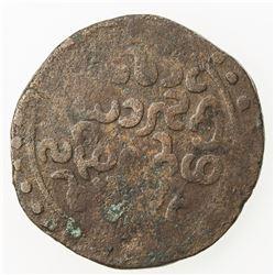 BURMA: Bodawpaya, 1782-1819, AE 1/2 pya (4.55g), CS1143 (1782). VG-F