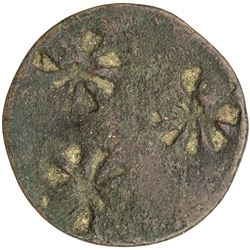 BURMA: AE token (5.49g), ND (before 1940). F-VF