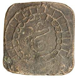 BURMA: AE token (5.01g), ND (before 1940). F