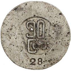 BURMA: aluminum token (2.54g), ND (after 1948). VF