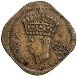 BURMA: AE token (4.70g), ND (ca. 1940-1960). EF