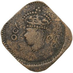 BURMA: AE token (3.99g), ND (ca. 1940-1960). VF