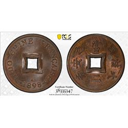 FRENCH INDOCHINA: AE 2 sapeque, 1898-A. PCGS MS64