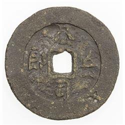 BANGKA ISLAND: tin cash (5.84g), ND. F