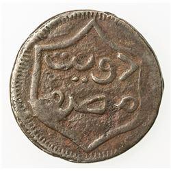 BORNEO: MALUKA: AE duit (2.37g), 1813/AH1228. VF