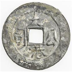 BORNEO: tin cash (7.12g), ND. EF