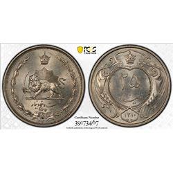 IRAN: Reza Shah, 1925-1941, 25 dinars, SH1310. PCGS MS63