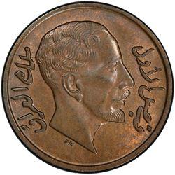IRAQ: Faisal I, 1921-1933, AE fils, 1933/AH1352. PCGS MS65