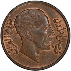 IRAQ: Faisal I, 1921-1933, AE 2 fils, 1933/AH1352. PCGS MS64