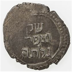 ISRAEL & JUDAICA: AR medal (4.55g). VF-EF