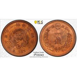 JAPAN: Meiji, 1868-1912, AE sen, year 14 (1881). PCGS MS65