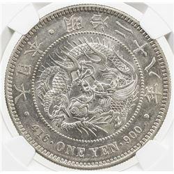 JAPAN: Meiji, 1868-1912, AR yen, year 28 (1895). NGC AU58