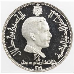JORDAN: Hussein bin Talal, 1952-1999, AR 3/4 dinar, 1969/AH1389. NGC PF63
