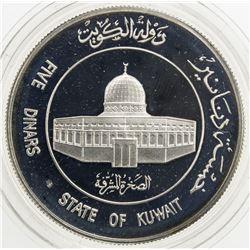 KUWAIT: Jabir ibn Ahmad, 1977-2006, AR 5 dinars, AH1401. PF