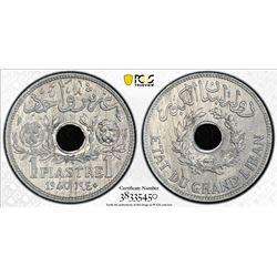 LEBANON: French Mandate, zinc piastre, 1940. PCGS MS63