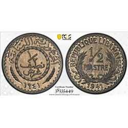 LEBANON: French Mandate, zinc 1/2 piastre, 1941. PCGS MS65