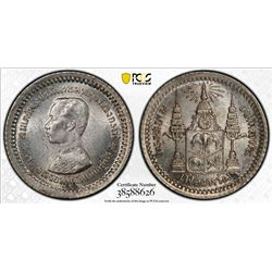 THAILAND: Rama V, 1868-1910, AR 1/8 baht (fuang, ND. PCGS MS63