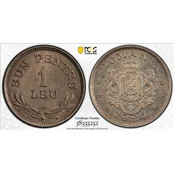 ROMANIA: Ferdinand I, 1914-1927, 1 lei, Poissy mint, 1924. PCGS MS65