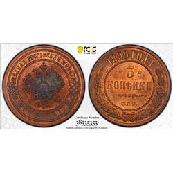 RUSSIA: Nicholas II, 1894-1917, AE 3 kopecks, 1899. PCGS MS64