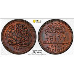 EGYPT: Hussein Kamil, 1914-1917, AE 1/2 millieme, 1917/AH1335. PCGS MS65