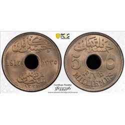 EGYPT: Hussein Kamil, 1914-1917, 5 milliemes, 1917-H/AH1335. PCGS MS65