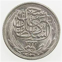 EGYPT: Hussein Kamil, 1914-1917, AR 2 piastres, 1917/AH1335. AU-UNC