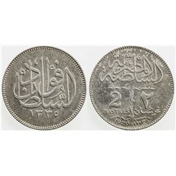 EGYPT: Fuad, as Sultan, 1917-1922, AR 2 piastres, 1920-H/AH1338, KM-325, surface hairlines, EF