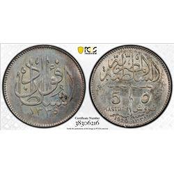 EGYPT: Fuad, as Sultan, 1917-1922, AR 5 piastres, 1920-H/AH1338. PCGS AU58