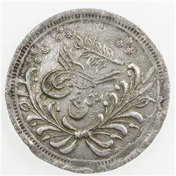SUDAN: Abdullah bin Mohammed, 1885-1898, BI 20 piastres (17.57g), AH1311 year 11. EF-AU