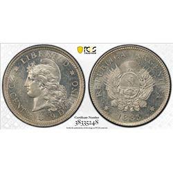 ARGENTINA: Republic, AR 20 centavos, 1883. PCGS MS63