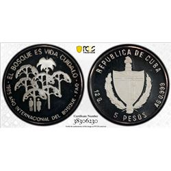 CUBA: Republic, AR 5 pesos, 1985. PCGS PF67
