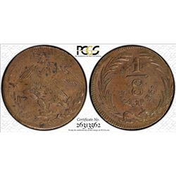 MEXICO: Republic, AE 1/8 real, 1835-Mo