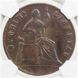 MEXICO: Republic, AE 1/4 real, 1860