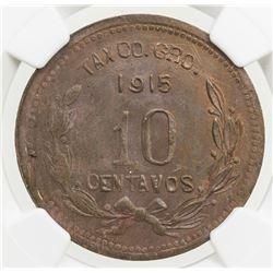 MEXICO: Revolutionary Issue, AE 10 centavos, Guerrero, 1915