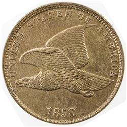 UNITED STATES: 1 cent, 1858