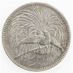 GERMAN NEW GUINEA: Wilhelm II, 1888-1918, AR 1/2 mark, 1894-A. VF-EF